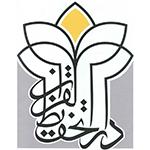 مؤسسه دارتحفیظ قرآن کریم